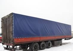Blumhardt. , 6 000 кг.