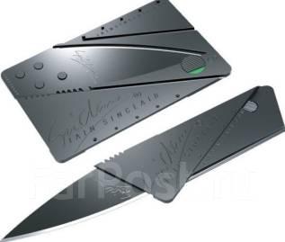 Универсальный нож Cardsharp в форме кредитки. Скидки до 30%!