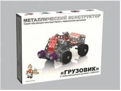 Конструкторы металлические.