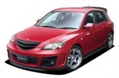 Обвес кузова аэродинамический. Mazda Mazda3, BK Mazda Axela Двигатели: MZCD, Y601, MZR, L3VE, LF17, Z6, ZJVE