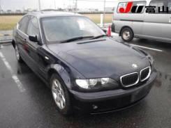 BMW 3-Series. AV25, 256S