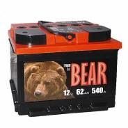 Медведь. 62 А.ч., правое крепление, производство Россия
