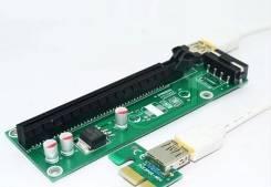 Дополнительная видеокарта! PCI-E-PCI-E-Express-1X-to-X16-Riser-Card-
