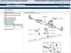 Рулевая рейка. Mitsubishi Eclipse, D22A, D27A