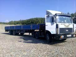 МАЗ 64229. Продам МАЗ-64229(супер), 14 850 куб. см., 22 000 кг.