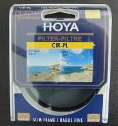 Светофильтр Hoya PL-CIR Slim 58mm. диаметр 58 мм