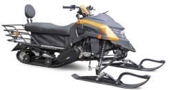 Wels WS200SN 200cc. исправен, есть птс, без пробега. Под заказ