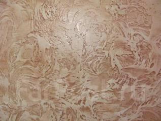 Нанесение декоративных материалов. Покраска Крастоуном. Люмиан