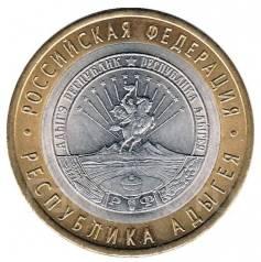 Республика Адыгея ММД (редкий двор) - 10 руб БИМ
