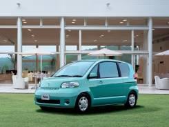 Козырек солнцезащитный. Toyota Porte, NNP10