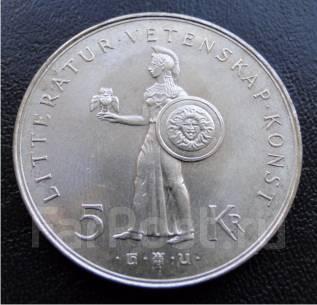 5 крон.1962г. Швеция. Густав VI Адольф-80 летие. Серебро. UNC.