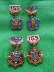Значок 155 лет Владивостоку