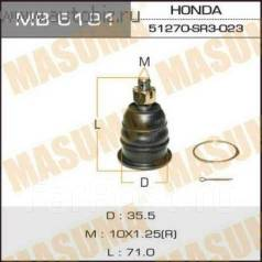 Шаровая опора. Honda: Ballade, Accord, Orthia, CR-V, Ascot, Ascot Innova, Torneo, Civic, Integra SJ, Domani, Civic Ferio, Partner Двигатели: B16A6, B1...
