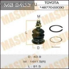 Шаровая опора. Toyota: Crown, Cresta, Crown Majesta, Chaser, Mark II Wagon Blit, Mark II, Origin, Progres, Verossa Двигатели: 1JZGE, 1JZFSE, 1GGPE, 2J...