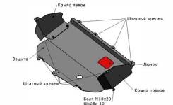 Защита двигателя. Fiat Ducato