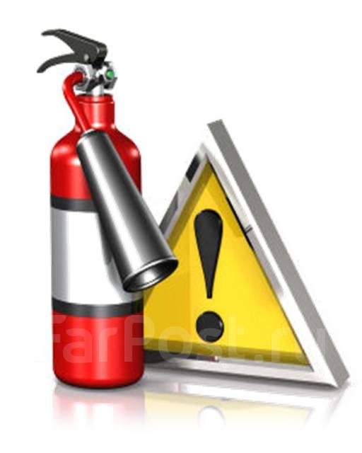 Курсовые и дипломные работы по Пожарной безопасности и ЗЧС  Курсовые и дипломные работы по Пожарной безопасности и ЗЧС во Владивостоке