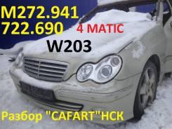 Mercedes-Benz C-Class. W203, M272 941