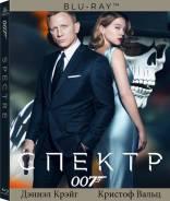 007: Спектр (Blu-Ray)