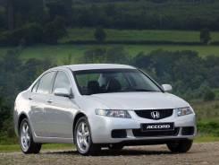 Детали кузова. Honda Accord, CL7, CL8, CL9, CM1, CM2, CM3, CM5, CM6 Двигатели: J30A4, J30A5, JNA1, K20A, K20A6, K20A7, K20A8, K20Z2, K24A, K24A3, K24A...