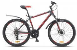 Велосипед горный Stels Navigator-630 MD 26, Оф. дилер Мото-тех. Под заказ