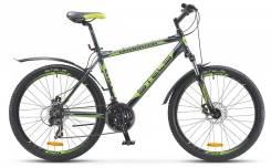 Велосипед горный Stels Navigator-610 MD 26, Оф. дилер Мото-тех. Под заказ
