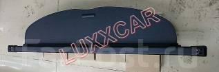 Полка багажника. Nissan X-Trail, NT32. Под заказ