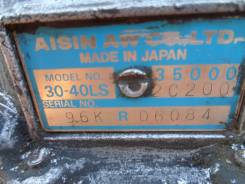 Автоматическая коробка переключения передач. Toyota Crown Toyota Cresta, JZX100 Toyota Mark II, JZX100 Toyota Chaser, JZX100 Двигатель 1JZGE. Под зака...