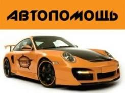 Помощь в ГАИ , а также помощь при покупке автомобиля