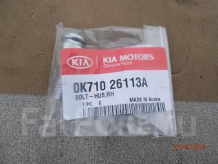 Шпилька ступицы. Kia Bongo Kia Besta Kia Pregio Kia Sorento Двигатели: D4BH, D4BB, 4D56, TCI, D4CB