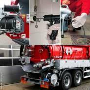 Высококачественная прочистка канализации