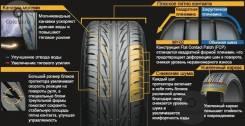 Bridgestone Sporty Style MY-02, 195/65 R15