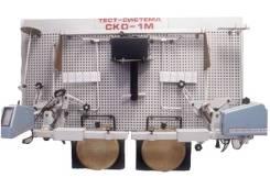 Тест система развал схождения СКО-1М