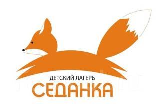 """Весенняя смена в ДОЛ """"Седанка"""" с 26.03.17 г. по 02.04.17 г."""