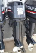 Yamaha. 25,00л.с., 2х тактный, бензин, нога S (381 мм), Год: 2016 год
