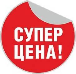 """Акция: Оформи РВП """"под ключ"""" за 22 000 руб."""