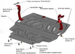 Защита двигателя. Skoda Superb