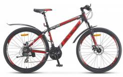 Велосипед горный Stels Navigator-530 MD 26, Оф. дилер Мото-тех. Под заказ