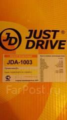 Фильтр воздушный. Toyota: Allion, Allex, Ipsum, Avensis, Corolla, Avensis Verso, Opa, Caldina, GT 86, Picnic, Matrix, Picnic Verso, Voltz, Isis, Corol...