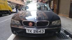 BMW 7-Series. E66 WBAGN62 WBAHN82
