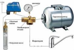 Монтаж систем отопления, водоснабжения частного дома под ключ.