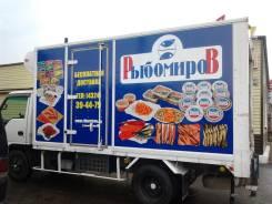 Брендирование легкового и грузового автотранспорта авто наклейки