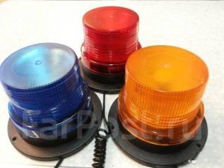 Мигалки маячки проблесковые светодиодные+ удлинитель кабеля. Под заказ