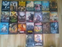 Фильмы 23 диска (2014/15) за 350р!