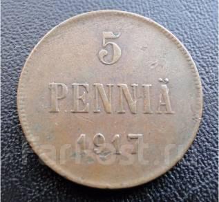 5 пенни.1917г. Финляндия. Орел без короны. Медь. XF.