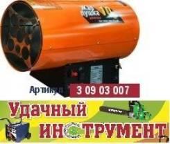 Пушки тепловые газовые.