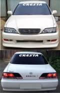 Наклейка. Toyota Cresta