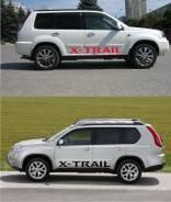 Оракал. Nissan X-Trail