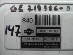 Блок управления автоматом. Nissan March Box, WK11 Nissan March, K11 Двигатель CG10DE