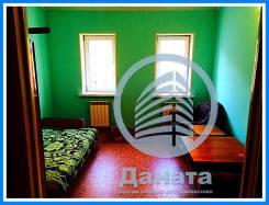 Комната, улица Лесная 99. Заря, агентство, 18,0кв.м.