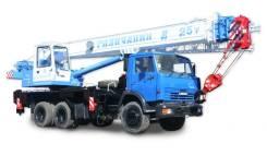 Галичанин КС-55713-1. , 8 000 куб. см., 25 000 кг., 21 м.